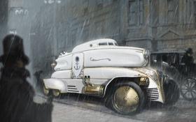 Обои машина, город, дождь, арт, стимпанк, белая, steampunk