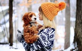 Картинка настроение, девочка, щенок