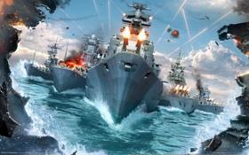Обои море, волны, небо, огонь, взрывы, корабли, fire