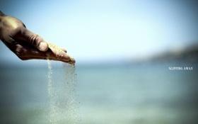 Картинка песок, время, рука