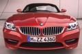 Картинка Roadster, Авто, BMW, Машина, Лого, Решетка, БМВ