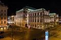 Картинка машины, ночь, город, здания, дороги, Австрия, освещение