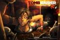 Картинка череп, зубы, Tomb Raider, зверь, ползет, Lara Croft, 15 year celebration