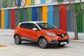 Картинка car, Renault, auto, walls, reno, Captur