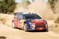 Картинка Citroen, rally, WRC