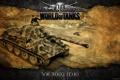Картинка Германия, танк, танки, WoT, World of Tanks, VK 3002 (DB)