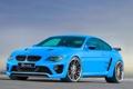 Картинка BMW, Бирюзовый, Бумер, Синий, Передок, Авто, передоу