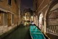 Картинка небо, ночь, мост, огни, лодка, дома, Италия