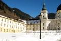 Картинка зима, лес, солнце, снег, пейзаж, горы, Германия