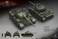 Картинка China, танк, Китай, танки, рендер, WoT, World of Tanks