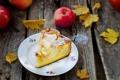 Картинка кусок, пирог, яблоки