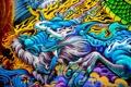Картинка стена, граффити, дракон, Graffiti