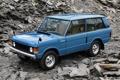 Картинка Камни, Land Rover, Range Rover, Автомобиль, Внедорожник