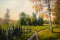 Картинка пейзаж, природа, забор, тропа, арт, Андрей Лях