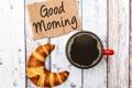 Картинка кофе, cup, coffee, good morning