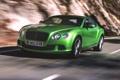 Картинка Continental, Bentley, Передок, Авто, Машина, Зеленый, Асфальт