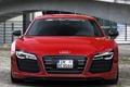 Картинка Audi, Prototype, red, supercar, front, e-Tron