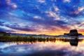 Картинка небо, юта, скала, каньон глен, озеро пауэлл, сша, аризона