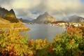 Картинка облака, горы, природа, город, фото, радуга, Норвегия