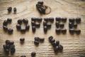 Картинка надпись, кофе, зерна