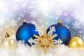 Картинка full hd, синий, серебро, шары, новогодние, снежинки, обои