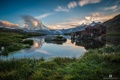 Картинка пейзаж, горы, природа, озеро, отражение