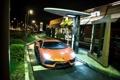 Картинка оранжевый, вид спереди, Макдональдс, McDonalds, orange, свет фар, aventador