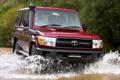 Картинка красный, Вода, Япония, Обои, Брызги, Toyota, Car