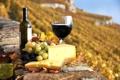 Картинка осень, вино, красное, бокал, бутылка, сыр, виноград