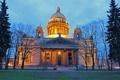 Картинка небо, деревья, огни, рассвет, подсветка, Санкт-Петербург, Исаакиевский Собор