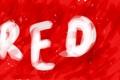 Картинка красный, надпись, red