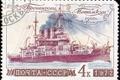 Картинка СССР, марка, броненосец, почта, Потемкин