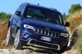 Картинка car, машина, вид спереди, blue, front, Jeep, Grand Cherokee