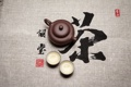 Картинка чай, чайник, иероглифы, ткань, пиалы