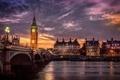 Картинка город, река, London, вечер, огни