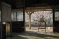 Картинка улица, здание, сакура, скамейки, турникет