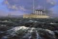 Картинка море, волны, рассвет, берег, парусник, арт, крейсер
