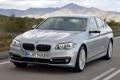 Картинка дорога, машина, скорость, BMW, вид спереди, Sedan, 535i