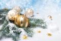 Картинка Рождество, украшения, Christmas, праздник, New Year, Новый Год, шарики