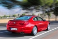 Картинка Красный, BMW, Колеса, Машина, Бумер, БМВ, Корпус