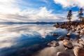 Картинка небо, пейзаж, озеро, камни