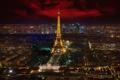 Картинка ночь, город, огни, эйфелева башня, Франция, панорамма