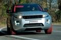 Картинка Marangoni, Range Rover, Land Rover, тюнинг, ленд ровер, Evoque, HFI-R