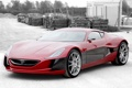 Картинка авто, обои, суперкар, передок, Concept One, Rimac, элктрокар