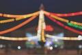 Картинка огни, Вечер, Новый Год, Елка, Междуреченск, Площадь Весенняя