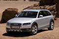 Картинка песок, Audi, пустыня, серебристая