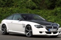 Картинка bmw, BMW
