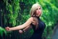 Картинка Girl, Model, Nicole, Black, Dress, Leaves, Fence