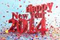 Картинка Новый год, 2014