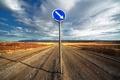 Картинка дорога, пейзаж, знак